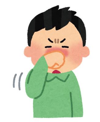 仙台の鍼灸